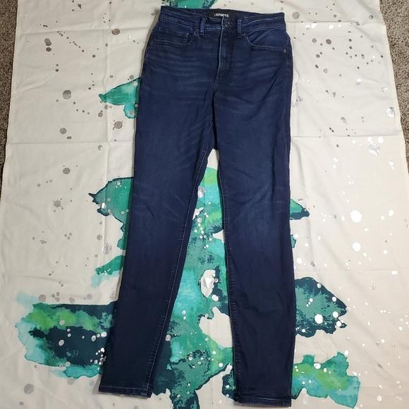 Express skinny legging